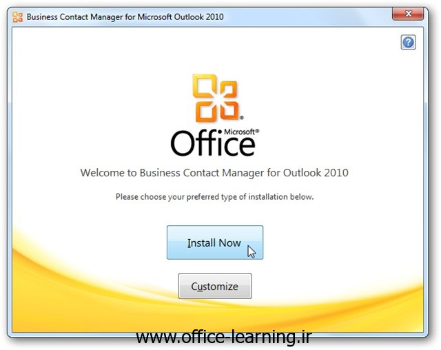 راهنمای نصب Business Contact Manager برای Outlook 2010-1