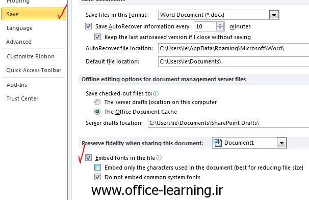 ذخیره فونت به همراه فایل در  2010 powerpoint و  2010 word