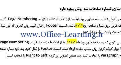 فارسی شدن اعداد در ورد