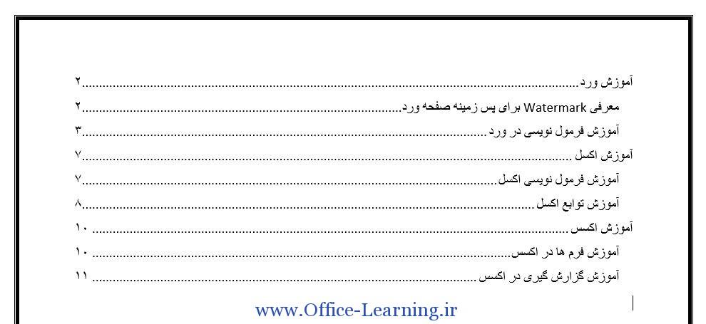 index word 2013 فهرست در