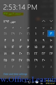 5-persian calendar in windows 10