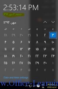 5-persian calendar in windows 10