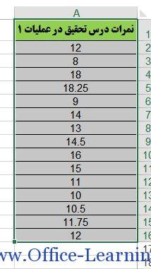 انتخاب داده ها برای مرتب سازی