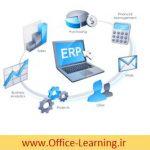 ERP مایکروسافت برنامه ریزی منابع انسانی