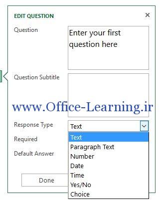 وارد کردن سوالات در survey