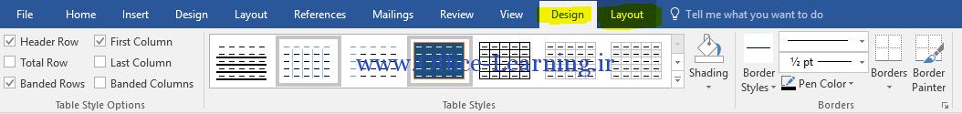 تنظیمات جدول در ورد