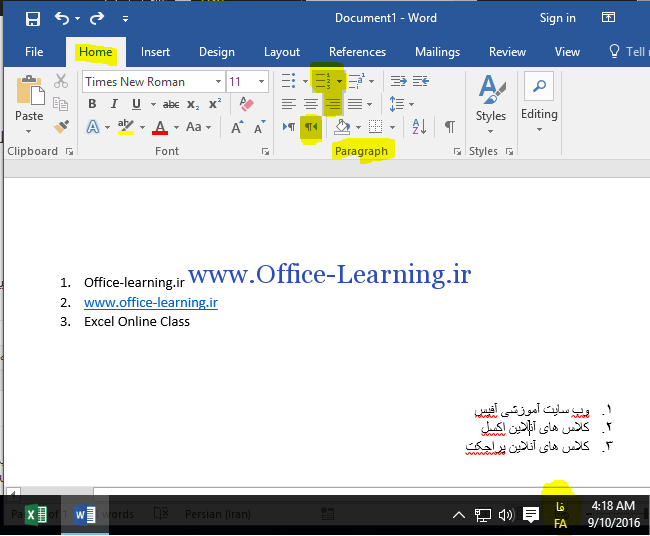 فارسی چین کردن اعداد خودکار فارسی در ورد