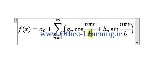 فرمول ها و معادلات آماده در ورد