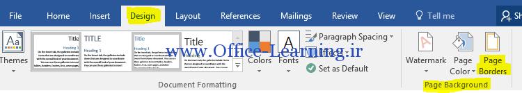 گذاشتن حاشیه برای صفحات ورد