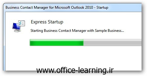 راهنمای نصب Business Contact Manager برای Outlook 2010-4