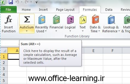 فارسی ساز ScreenTip آفیس 2010