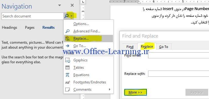 جایگزین کردن اعداد فارسی به جای انگلیسی