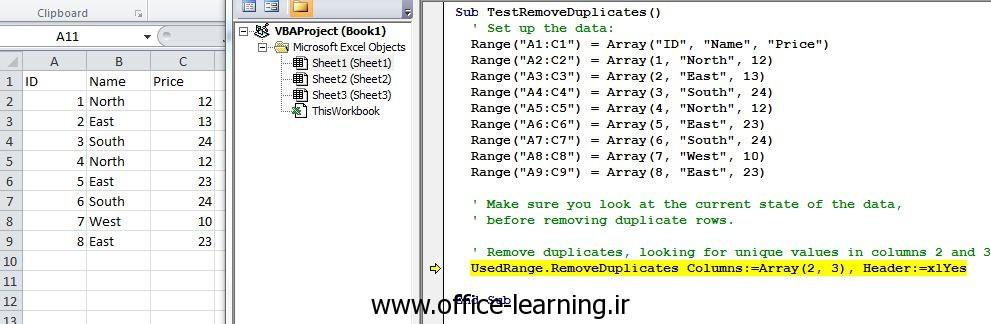 نمونه کد های excel vba-حذف ردیف های تکراری