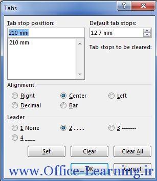 تنظیمات tabs