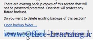 backup onenote وان نوت 2013