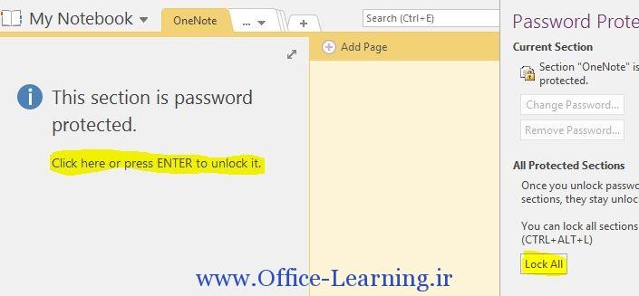 lock all onenote password پسورد محافظت