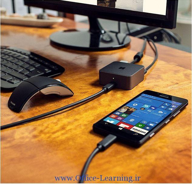 Microsoft Display Dock برای وندوز فون