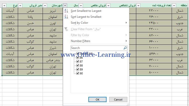 ایجاد گزینه فیلتر و سورت در table excel
