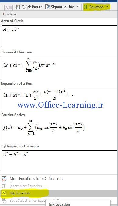 نوشتن فرمول با قلم یا موس یا دست در ورد Link Equation