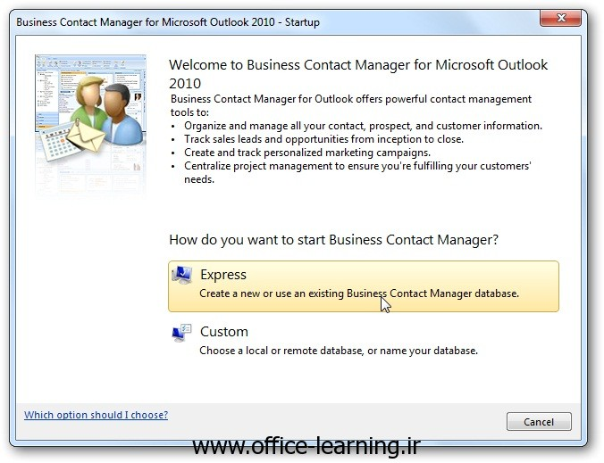 راهنمای نصب Business Contact Manager برای Outlook 2010-2