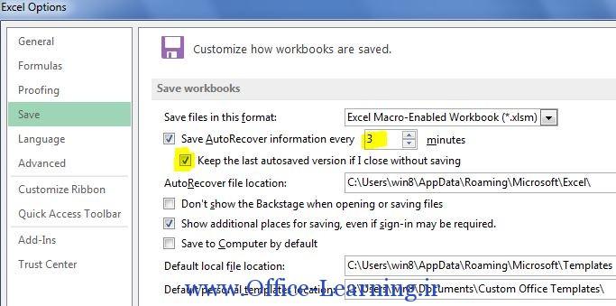 ذخیره خودکار فایل های آفیس اکسل 2013