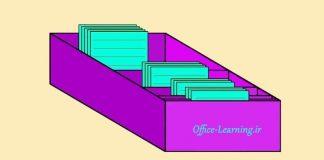 استفاده از Onenote به عنوان ابزار جعبه لایتنر برای یادگیری زبان انگلیسی