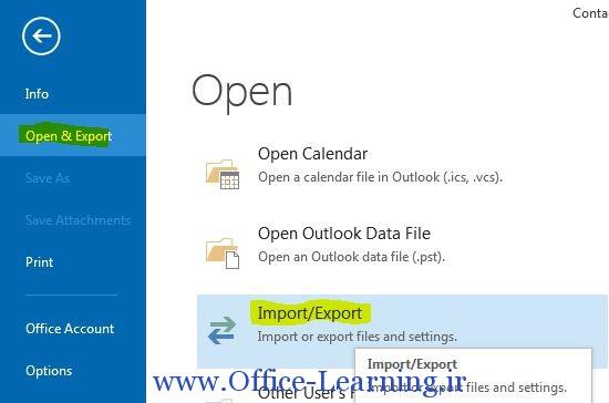 Import Export outlook