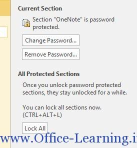 تغییر یا حذف رمز عبور وان نوتonenote