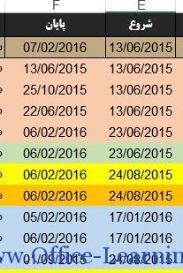 تقویم شمسی برای اکسل 2016