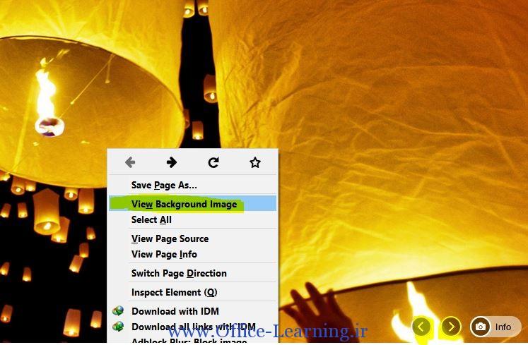 دانلود عکس های بک گراند موتور جستجوی بینگ