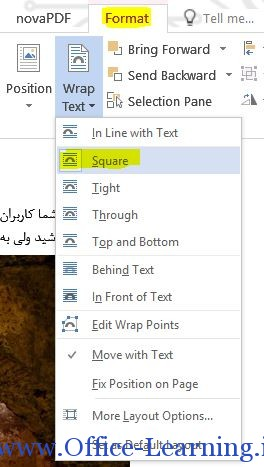 تنظیمات Square در ورد