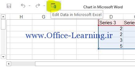 Edit Data in Microsoft Excel