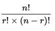 محاسبه ترکیب در اکسل