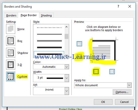 حذف حاشیه های از چپ و راست یا بالا و پایین صفحات