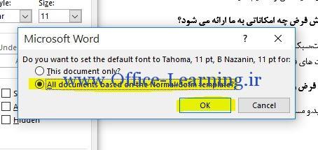 تغییر-فونت-پیش-فرض-برای-همیشه-در-ورد-Set-Default-Font-Word