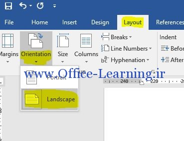 Create horizontal and vertical pages in Word