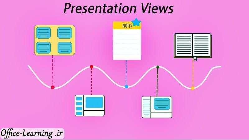 آموزش انواع View و افزودن خطوط راهنما در پاورپوینت