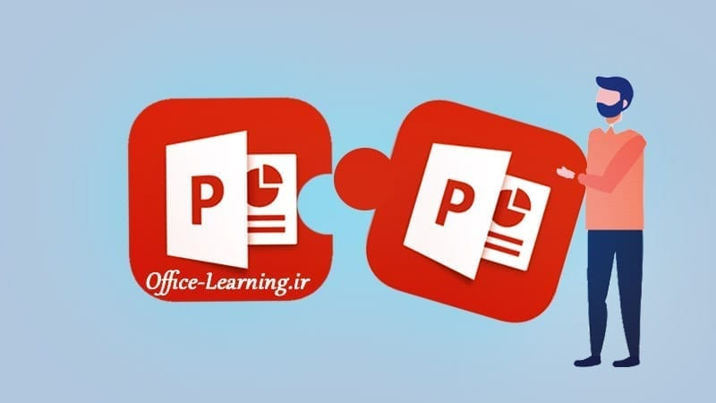 ادغام نسخه های مختلف یک فایل پاورپوینت-PowerPoint Compare
