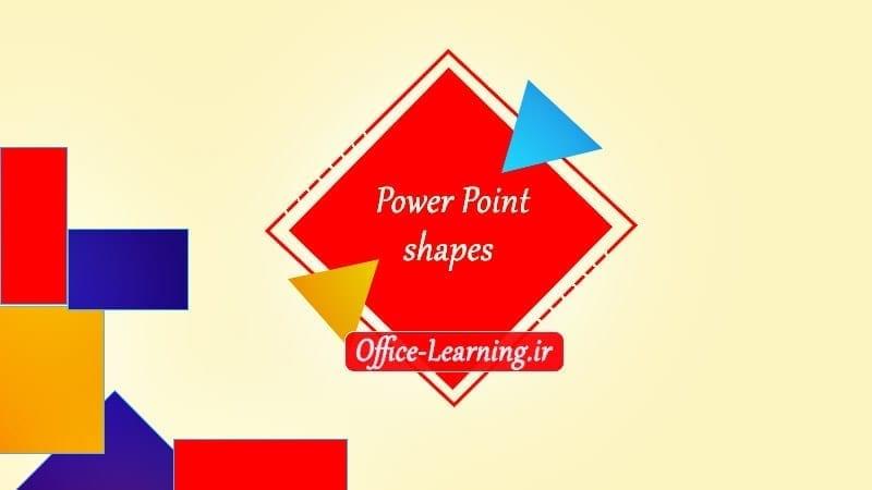 رسم و فرمت اشکال اسلایدهای پاورپوینت-PowerPoint Shapes
