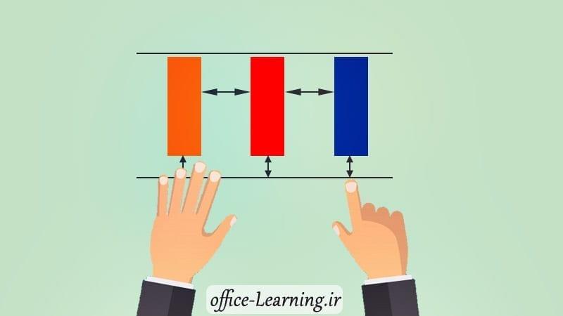 هم تراز کردن اشیا با استفاده از خطوط راهنما پاورپوینت- PowerPoint Guides
