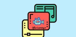 افزودن فایل صوتی و تصویری به وان نوت-Add Audio Video to OneNote