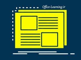 ایجاد صفحات و زیر صفحات در وان نوت-OneNote Add Page