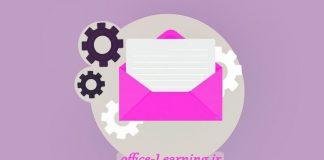 تغییر تنظیمات ایمیل وان نوت-OneNote Email Options