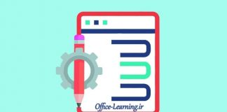 تغییر ویژگی های فایل وان نوت-OneNote File Option