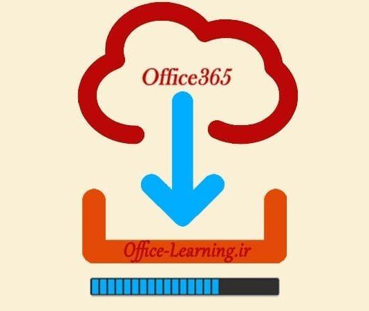 دانلود آفیس 365-Download Office 365