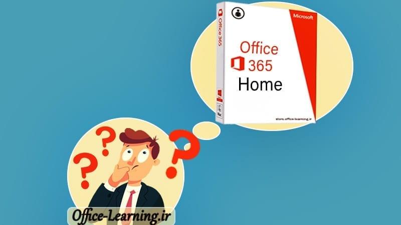 نقد و بررسی آفیس 365 خانگی-Office 365 Home